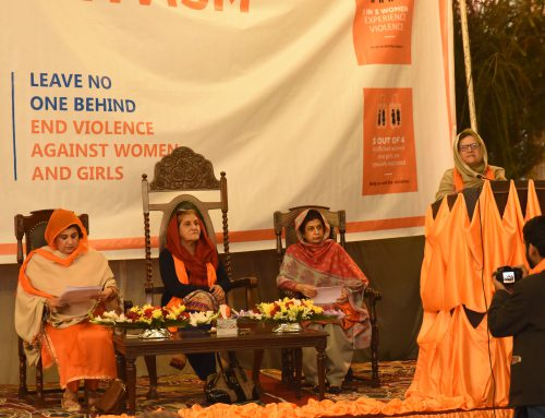 Women Parliamentary Caucus